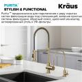 Кран для фильтрованной воды PURITA FF-100BG Kraus